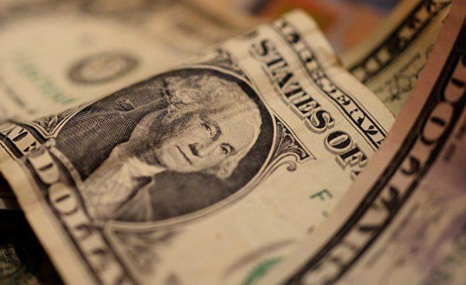Отказ от доллара: Россия предложила Европе новые условия торговли