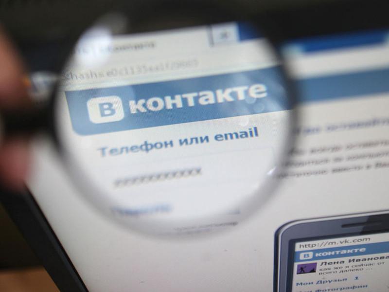 """ВКонтакте"" начала бороться …"