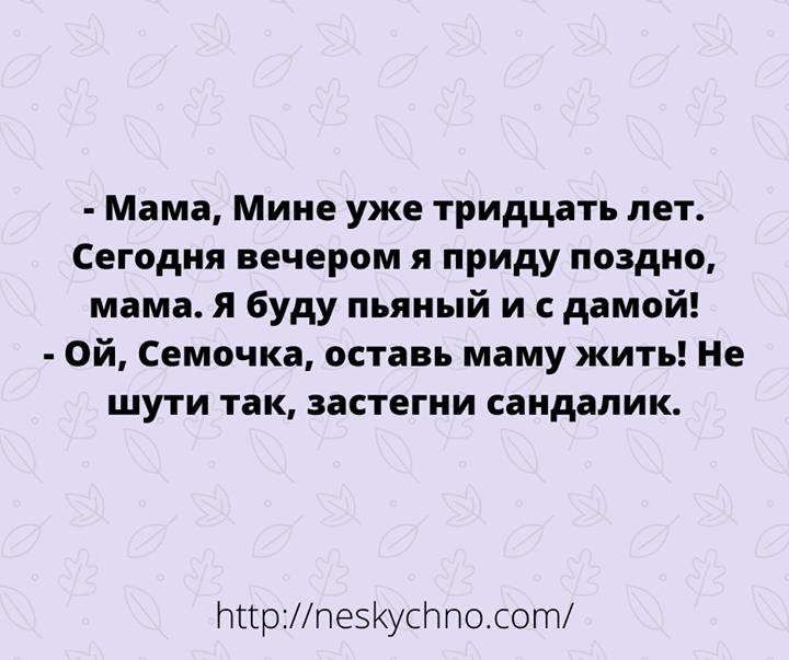 https://mtdata.ru/u16/photo78F3/20885244020-0/original.png#20885244020