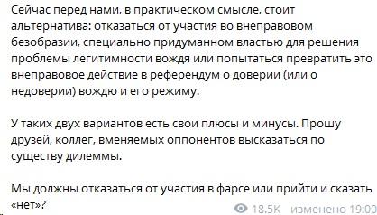 Ходорковский не согласен с мнением большинства россиян