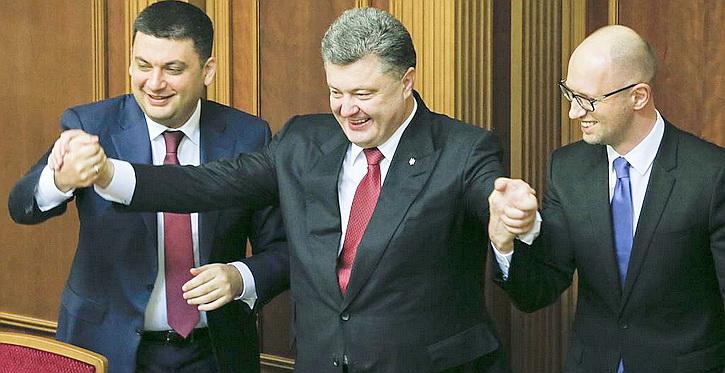 Гройсман и Яценюк запускают новую схему грабежа в особо крупных размерах