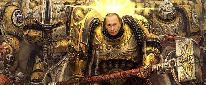 Путин - собиратель земель евразийских