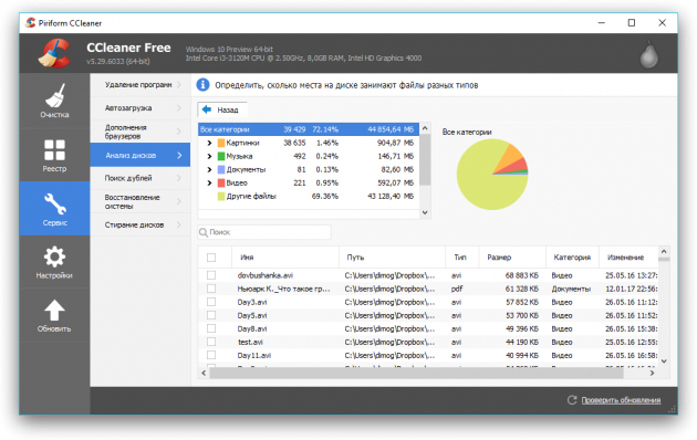 Ccleaner 6