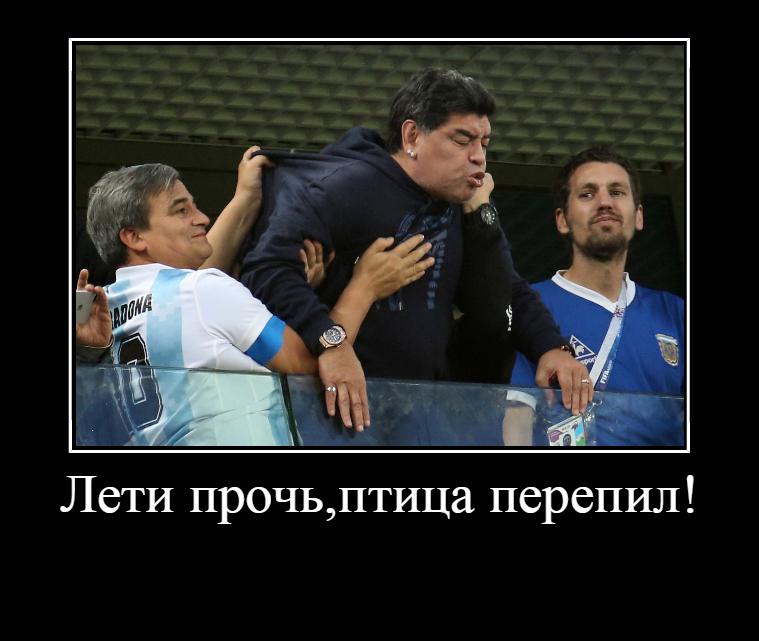 Легендарного футболиста Диего Марадону госпитализировали в Петербурге