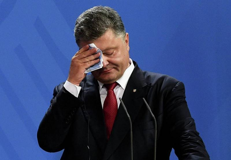 Порошенко назвал Украину «агрессором» и пообещал дать ей отпор