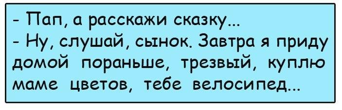 Если девушка говорит вам: