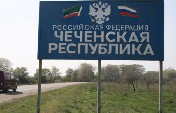В Российской Федерации на са…