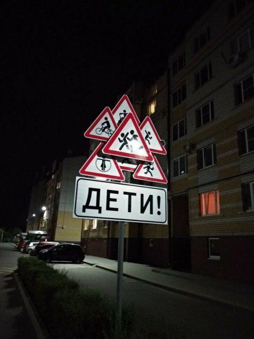 Тем временем где-то в России