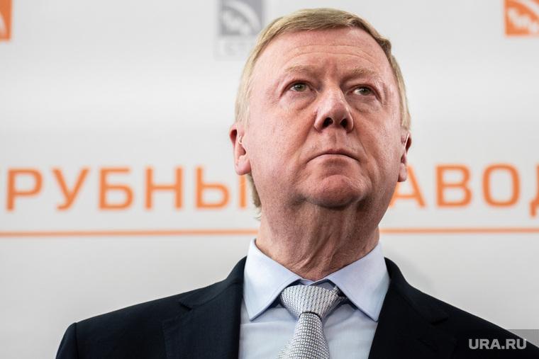 Анатолию Чубайсу предложат новую должность власть,РОСНАНО,Чубайс
