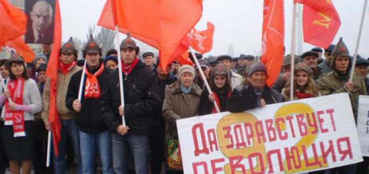 Россия будет красной?