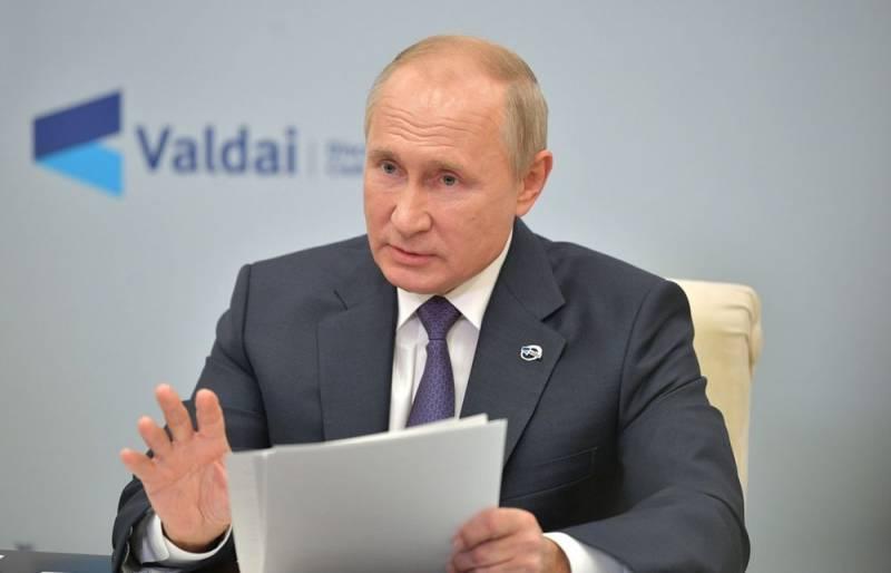 Bild: У Путина готовы варианты действий как на случай победы Трампа, так и Байдена