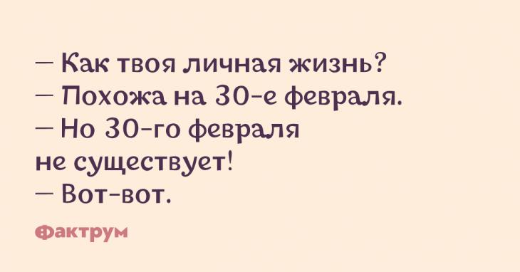 Американец звонит русскому: — Иван, о ужас, у нас на улице -40! Я стою на остановке и вот-вот замёрзну насмерть! Что вы делаете в такой мороз, когда долго нет автобуса? — Мужики пиво пьют, дети мороженое едят…