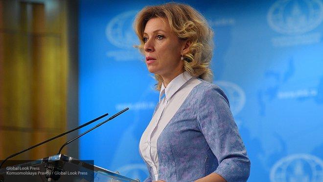 Захарова ответила на угрозы украинских националистов сорвать выборы президента РФ