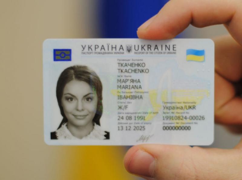 За два года меньше трети граждан Украины получили ID паспорт