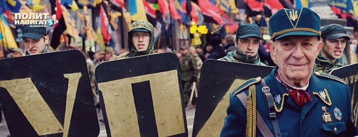 На Украине наших нет