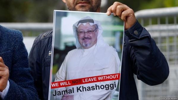 Франция, ФРГ иБритания требуют объяснений отСаудовской Аравии
