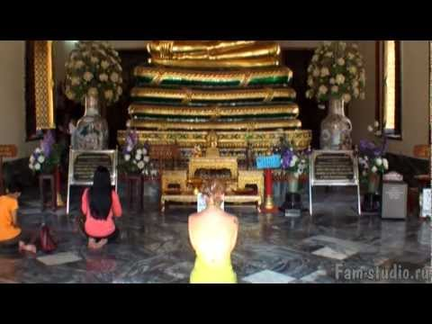 Бангкок - Ват По, храм лежащего Будды (клип)