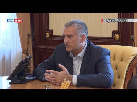 Делегация из ДНР посетила Крым с рабочим визитом