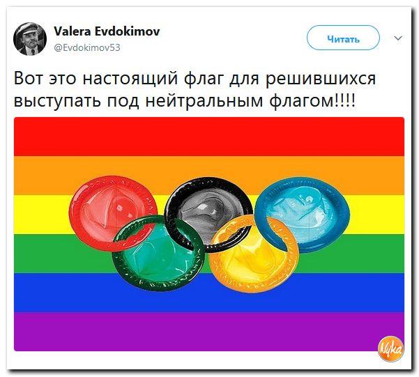 Вот настоящий флаг для тех кто решился выступать под нейтральным!