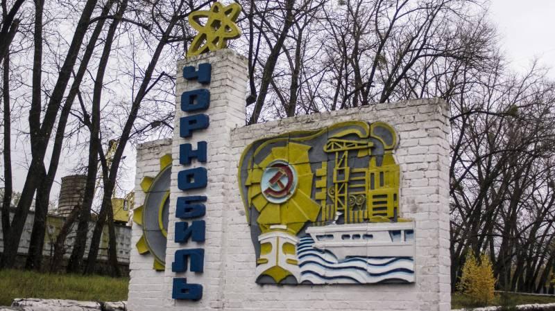 Новое лицо Чернобыля.