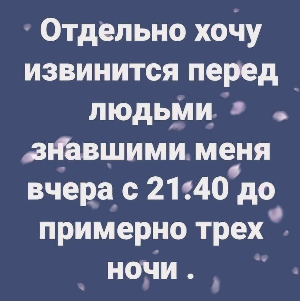 По трассе едет колонна автомобилей, едут далеко и периодически останавливаются... рублей, спрашивает, только, футбол, Одессе, родил, почему, десять, купить, Сначала, сейчас, чтонибудь, пароль, баню…Когдато, рыбалку, похоже, меньше, хорошо, дальше, выглядела