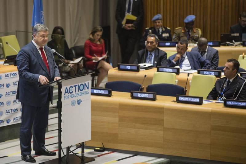 Порошенко в ООН: Введите миротворческую миссию на Донбасс