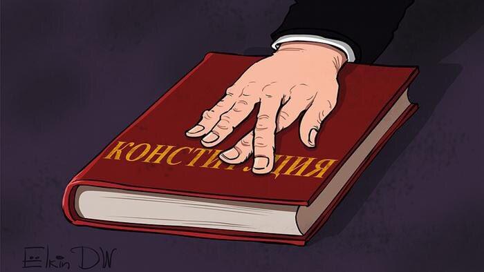 Конституция РФ стала камнем преткновения для политики РФ. Пора запретить!
