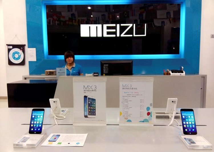 Meizu проектирует гибкий смартфон с оригинальным исполнением