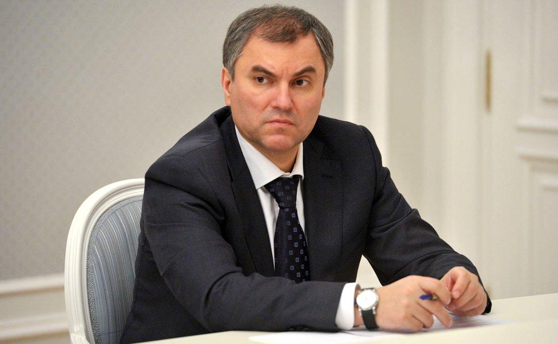 Володин прокомментировал бойкот Госдумы 20 крупнейшими СМИ