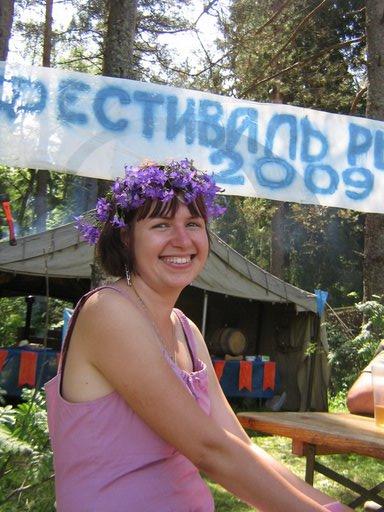 30. Фестиваль Рыбака 2009 Озернинское водохранилище