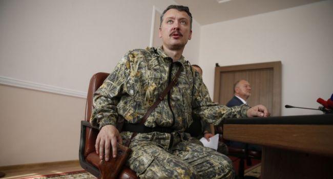 Гиркин-Стрелков: у Путина ес…