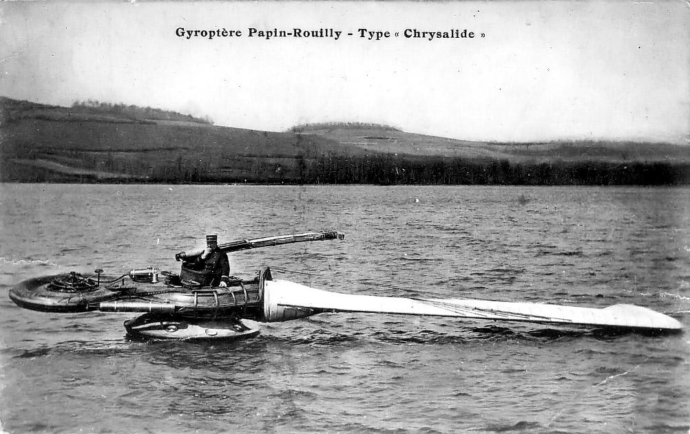 Летательный аппарат Chrysalis