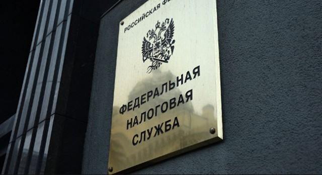 С 1 июля в налоговая получит полный контроль над счетами россиян