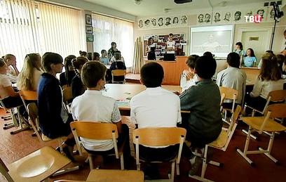 """В российских школах проходит акция """"Добрый урок"""""""
