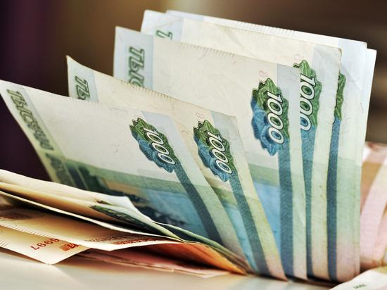 Россияне запросили зарплату выше 150 тыс рублей