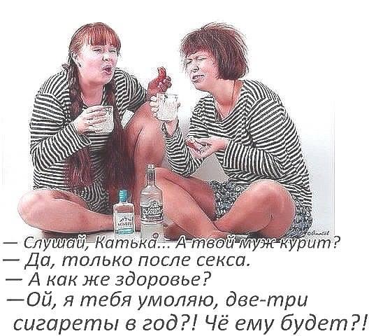 Беседуют две подружки: — Как ты смогла при всех назвать меня дурой?!..