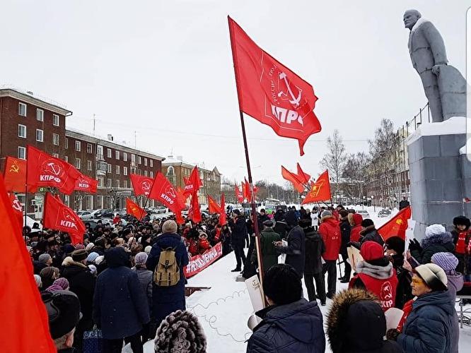 Митинг КПРФ в защиту памятника Ленину в Ревде. 10 февраля 2019 года