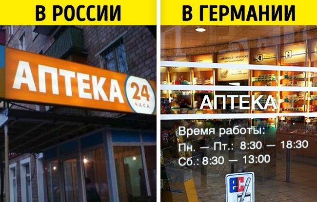13 вещей, которые больше всего поражают тех, кто впервые приехал в Россию