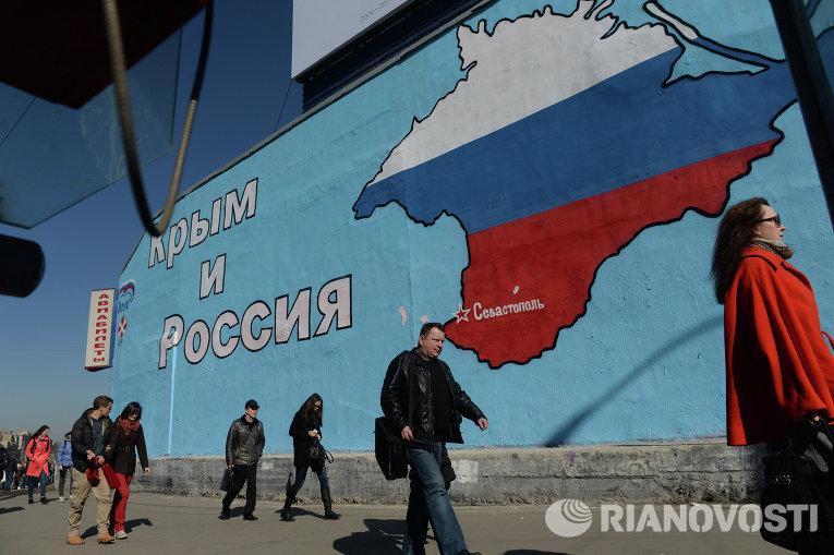 Крым: референдум N2. Уход пр…