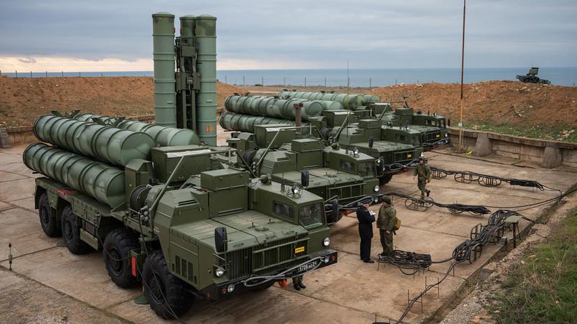 Из-за российских С-400 США могут ввести санкции против Турции