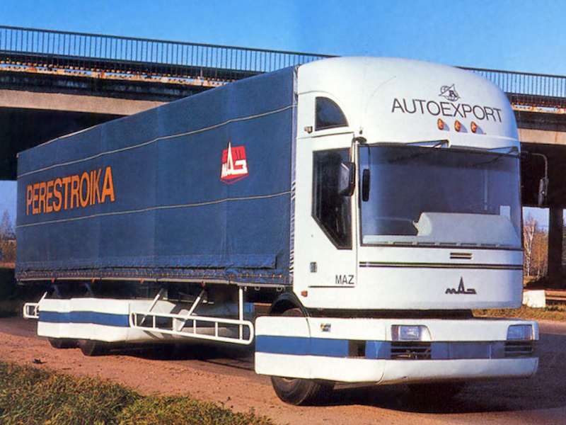 МАЗ: необычные автомобили Минского автозавода автомобиль,Россия