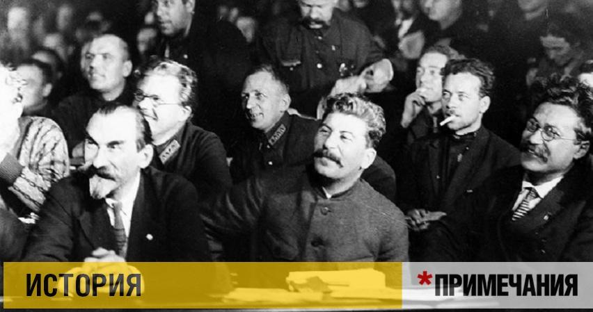 Отказ от сверхусилий: как и когда советская номенклатура начала превращаться в буржуа