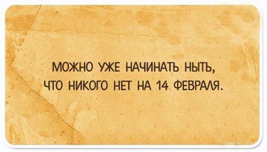 Постпраздничные открытки о серых буднях