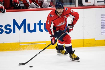 Овечкин приблизился к пятой позиции в списке лучших снайперов в истории НХЛ