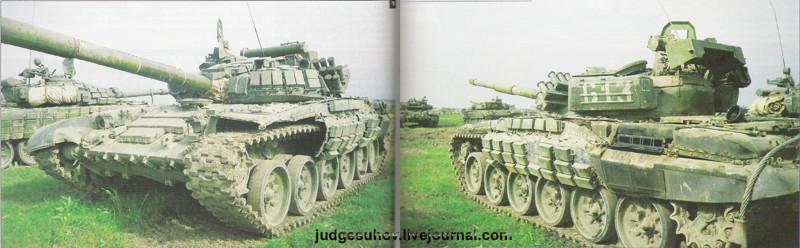К вопросу о живучести Т-72Б(4 фото)