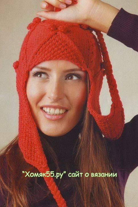 Красная шапка-ушанка