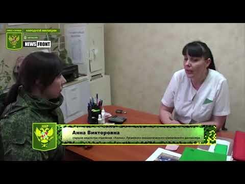 Военнослужащие Народной милиции оказали помощь онкобольным