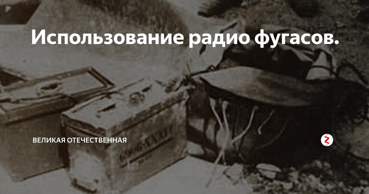 Сюрприз для врага: как Красная армия удивила немцев на 22-й день войны история