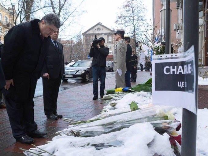 """Порошенко и """"Charlie Hebdo """": история отношений"""