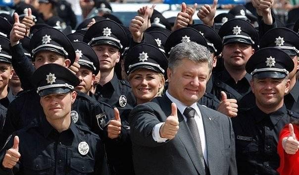 Украина превратилась в банди…